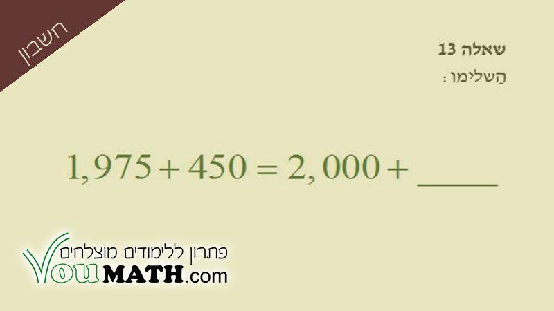 501-M01-2015-Q13-TH
