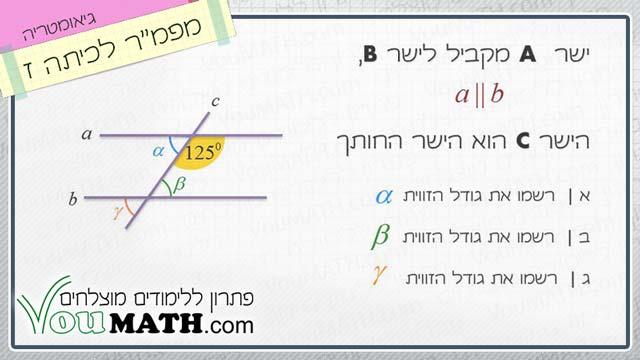 701-M03-2012-Q10-TH