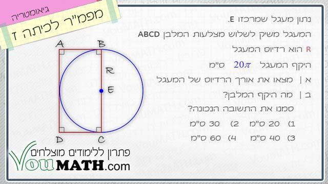 701-M03-2012-Q19-TH