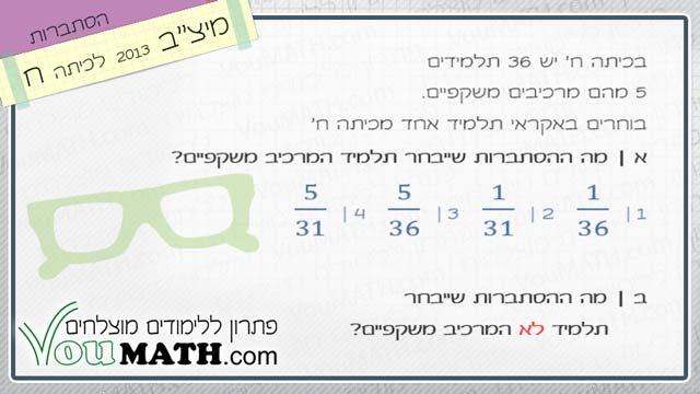 702-M04-2013-Q04-TH